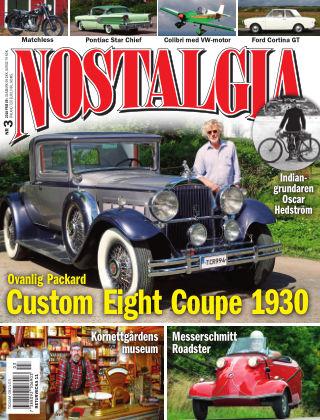Nostalgia 2018-02-15