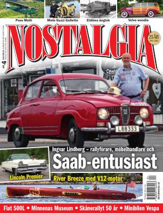 Nostalgia 2018-03-15