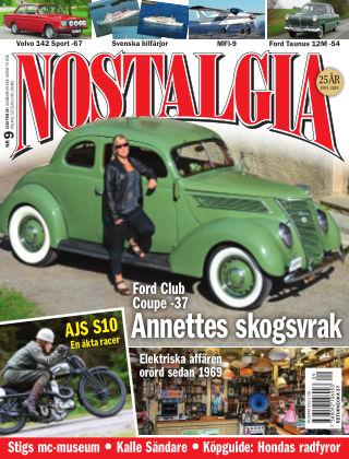 Nostalgia 2018-08-16