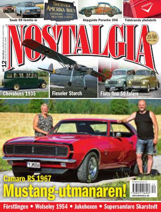 Nostalgia 2018-11-08