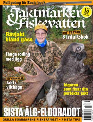 Jaktmarker & Fiskevatten 2016-05-17