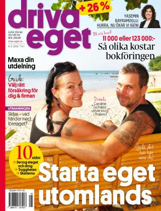Driva Eget 2016-09-01