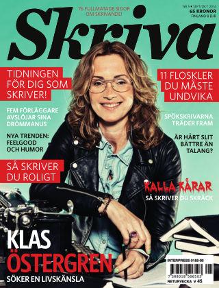 Skriva 2014-08-20