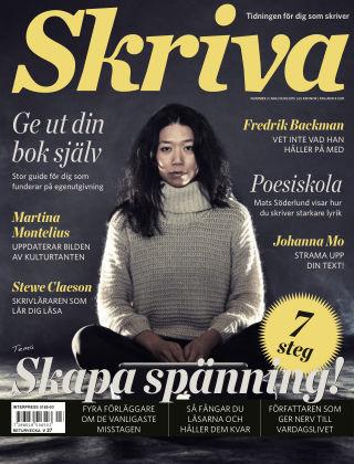 Skriva 2015-04-20