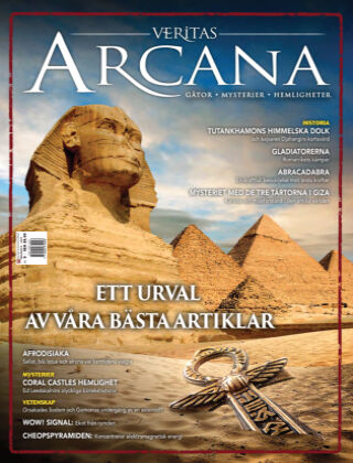 Veritas Arcana 2021-07-07