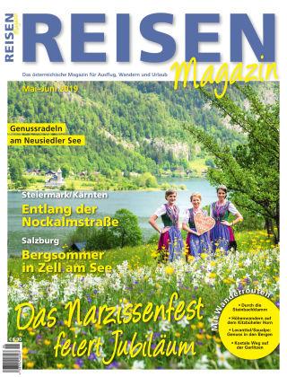 REISEN-Magazin 03/2019