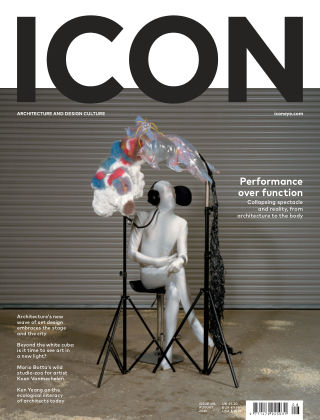 ICON August 2019