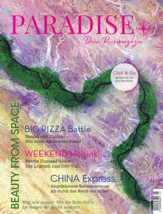 paradise 1_2018