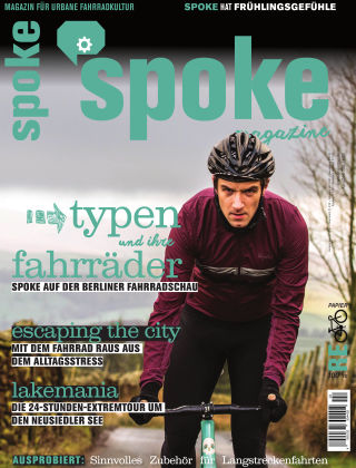 SPOKE Magazine (eingestellt) 02/2017