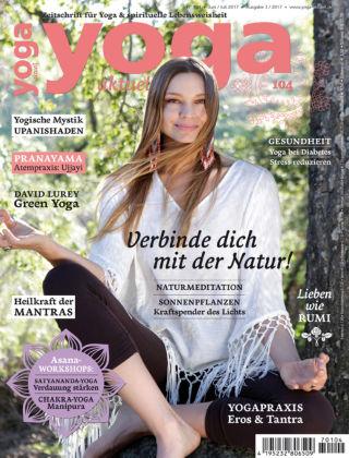 Yoga Aktuell #104 - 03/2017