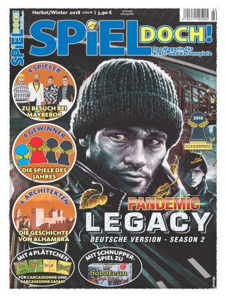 SPIEL DOCH! 02/2018