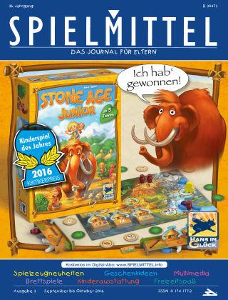 SPIELMITTEL 03/2016
