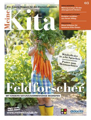 Meine Kita – Das didacta Magazin für die frühe Bildung 03/16