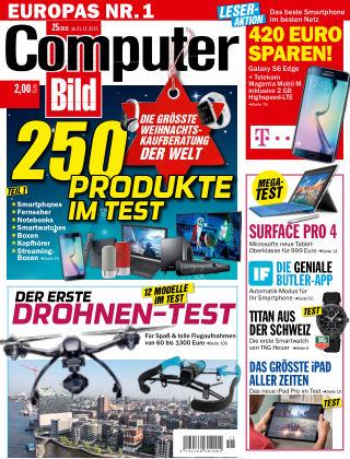 COMPUTER BILD NR.025 2015
