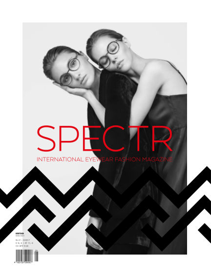 SPECTR Magazine (German) September 20, 2017 00:00