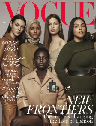Vogue May 2018