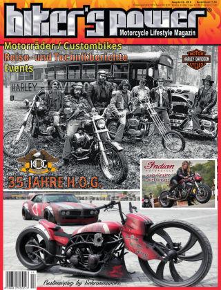 biker's power 03/2018