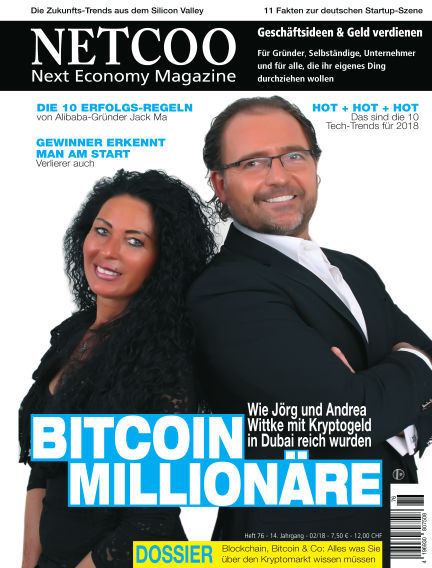 Netcoo Next Economy Magazine February 26, 2018 00:00