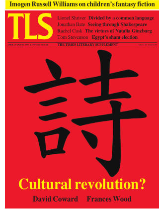 The TLS 20th April 2018