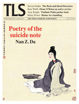 The TLS 3rd August 2018