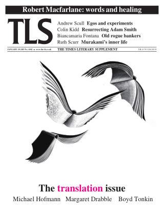 The TLS 18th Janurary 2018