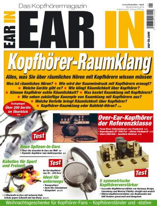 EAR IN 01 2017