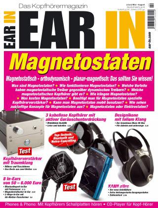 EAR IN 02_2017