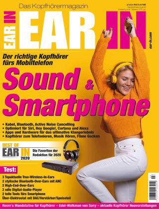 EAR IN 03_2020
