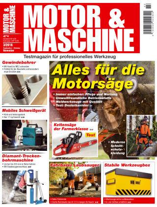 MOTOR & MASCHINE 03 2016