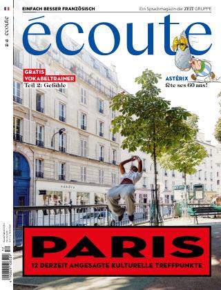 Écoute - Einfach besser Französisch 12/2019