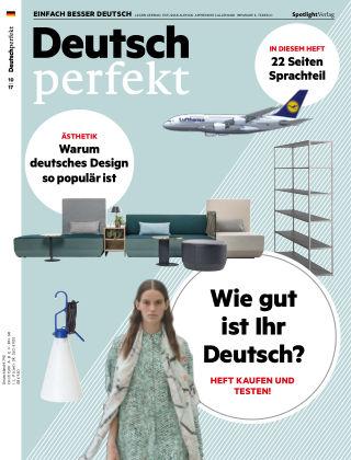 Deutsch perfekt - Einfach besser Deutsch 10/2017
