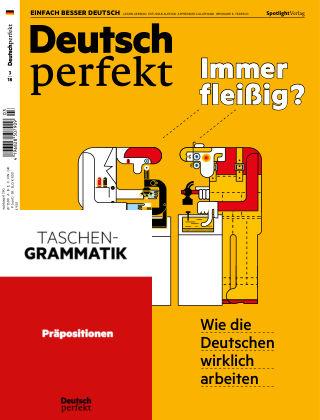 Deutsch perfekt - Einfach besser Deutsch 03/2018
