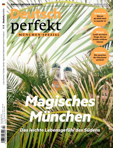 Deutsch perfekt - Einfach besser Deutsch August 07, 2019 00:00