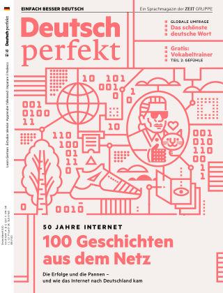 Deutsch perfekt - Einfach besser Deutsch 12/2019