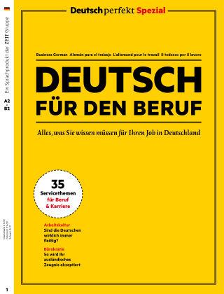Deutsch perfekt Spezial - Deutsch für den Beruf 1