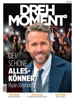 Drehmoment Ausgabe 2/2020