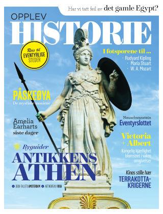 Opplev Historie #3 2017-06-26
