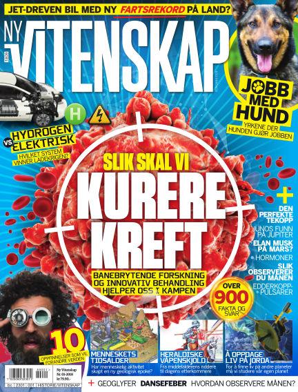 Ny Vitenskap #1 2018 February 24, 2018 00:00
