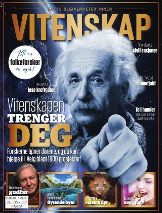 Årets begivenheter innen vitenskap 2019-01-28