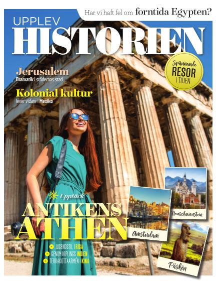 Historia (SE) December 03, 2017 00:00