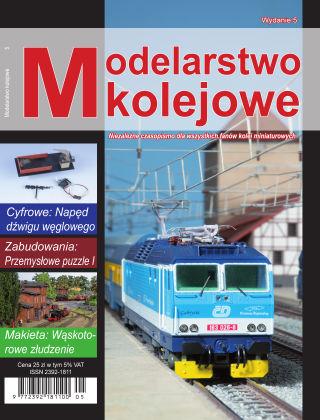 Modelarstwo Kolejowe (PL) Wydanie 5
