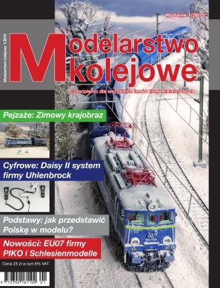 Modelarstwo Kolejowe (PL) Wydanie 1