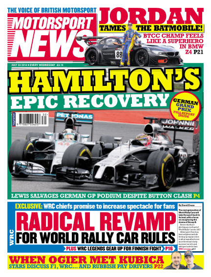 Motorsport News July 23, 2014 00:00
