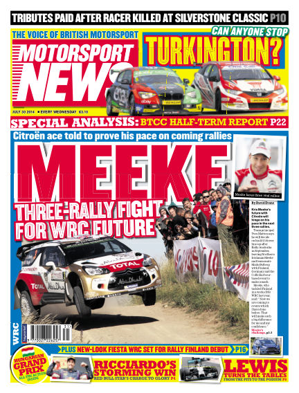 Motorsport News July 30, 2014 00:00
