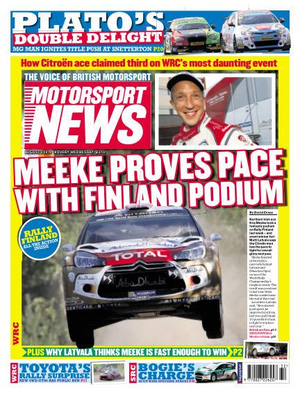 Motorsport News August 06, 2014 00:00