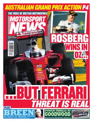 Motorsport News 23rd March 2016