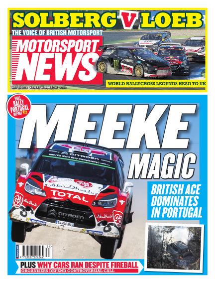 Motorsport News May 25, 2016 00:00