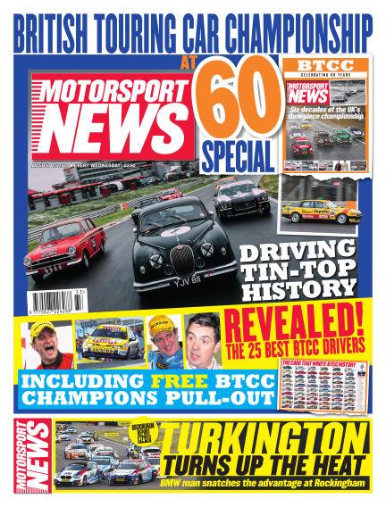 Motorsport News August 15, 2018 00:00
