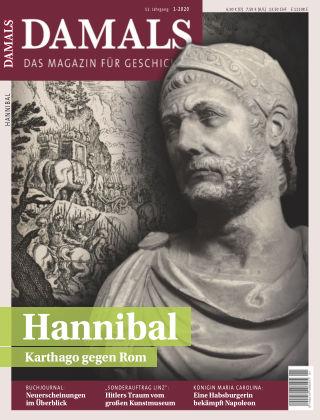 DAMALS 2020-001