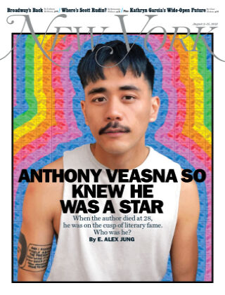 New York Magazine 2nd August 2021